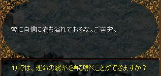 RedStone 11.04.04[128].bmp