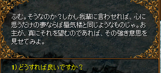RedStone 11.04.04[131].bmp