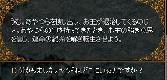 RedStone 11.04.04[133].bmp