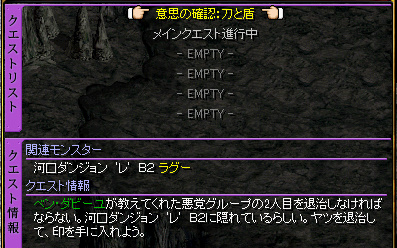 RedStone 11.04.04[141].bmp