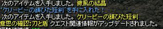 RedStone 11.04.04[140].bmp