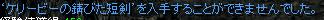 RedStone 11.04.04[139].bmp