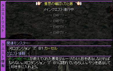 RedStone 11.04.04[145].bmp