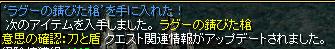 RedStone 11.04.04[144].bmp