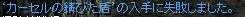 RedStone 11.04.04[148].bmp