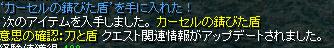 RedStone 11.04.04[149].bmp