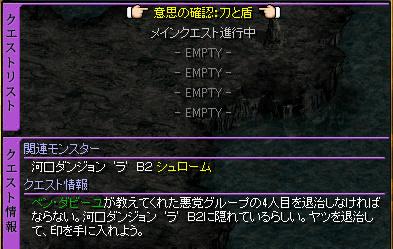 RedStone 11.04.04[150].bmp
