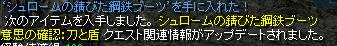 RedStone 11.04.04[155].bmp