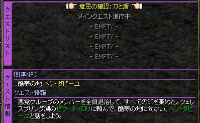 RedStone 11.04.04[156].bmp