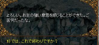 RedStone 11.04.04[159].bmp