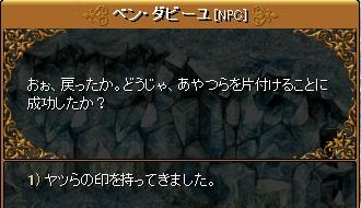 RedStone 11.04.04[158]
