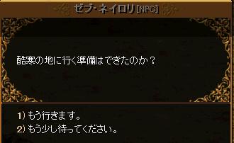 RedStone 11.04.04[157].bmp