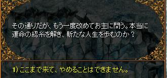 RedStone 11.04.04[160].bmp