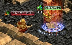 RedStone 11.04.04[164].bmp