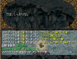 RedStone 11.04.04[162]