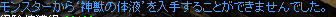 RedStone 11.04.04[165].bmp