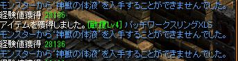 RedStone 11.04.04[166].bmp