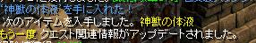 RedStone 11.04.05[00].bmp