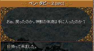RedStone 11.04.05[01].bmp