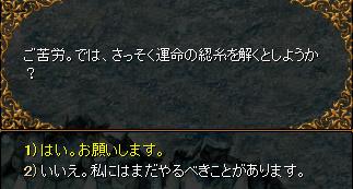RedStone 11.04.05[02].bmp