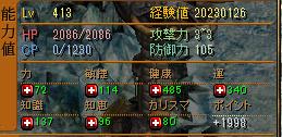 RedStone 11.04.05[08].bmp