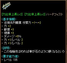 RedStone 11.04.18[03].bmp