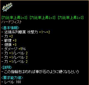 RedStone 11.04.18[02].bmp