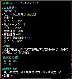 RedStone 11.04.18[01].bmp