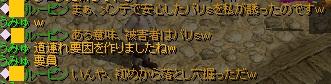 tenchu7.jpg