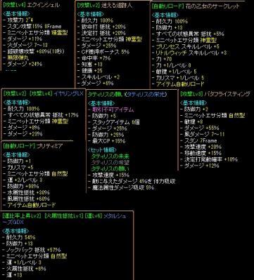 umyusoubi1.jpg