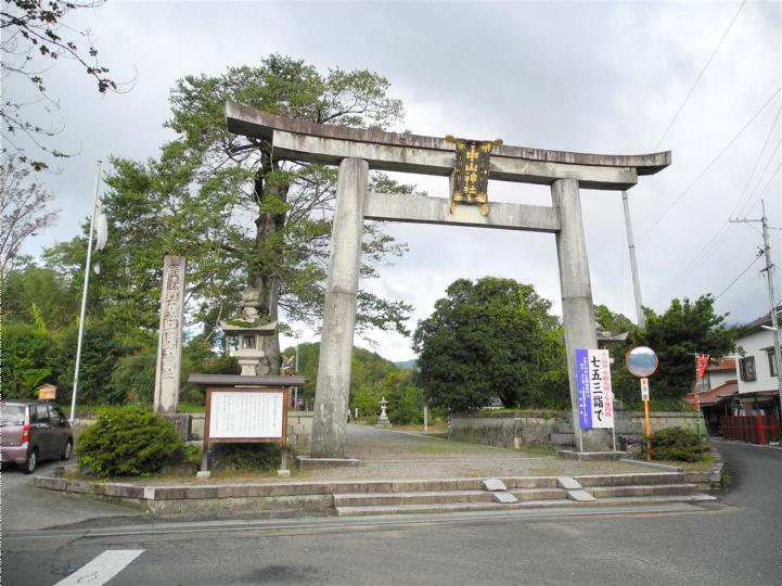 グラフィックス1中山神社鳥居