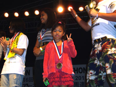 マラソン表彰式