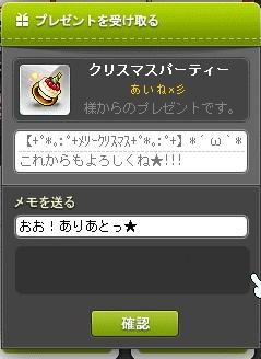 あいぷれ1