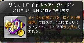 Maple131218_202416.jpg