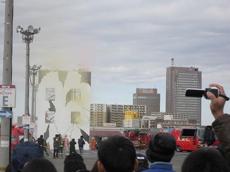 消防演技3