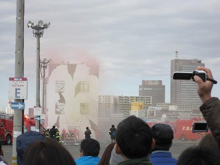 消防演技4