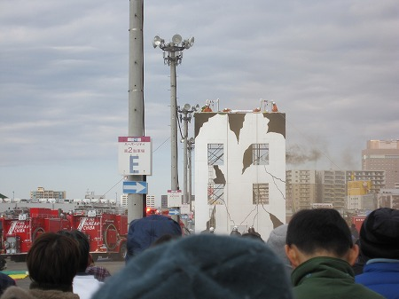 消防演技5