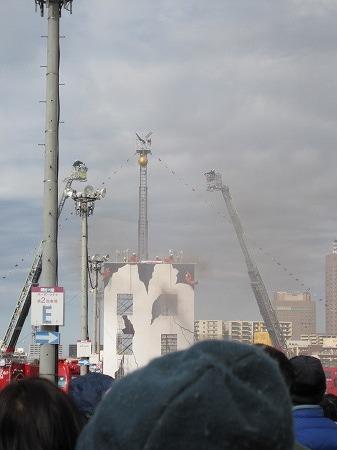 消防演技6