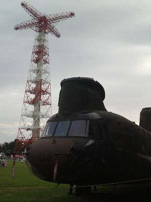 ヘリと訓練塔