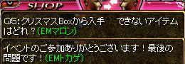 RedStone 11.01.30[10]