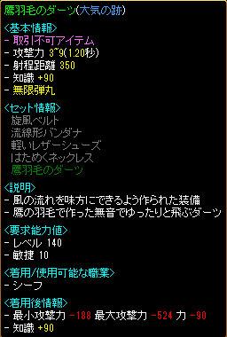 RedStone 11.07.17[02]