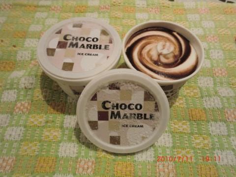 チョコマーブルアイス