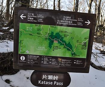 201101_katasetouge_11.jpg