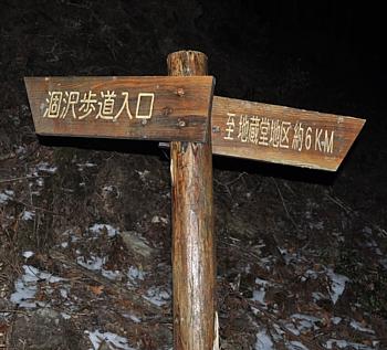 201101_katasetouge_19.jpg