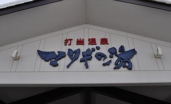 201102_animatagi_06.jpg