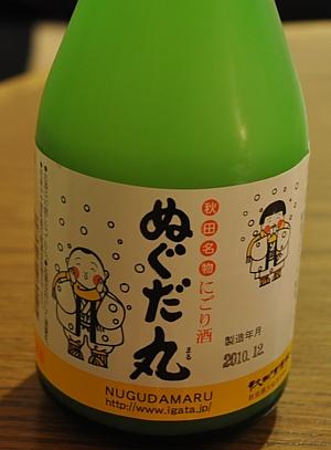 201103_kakunodate_05.jpg