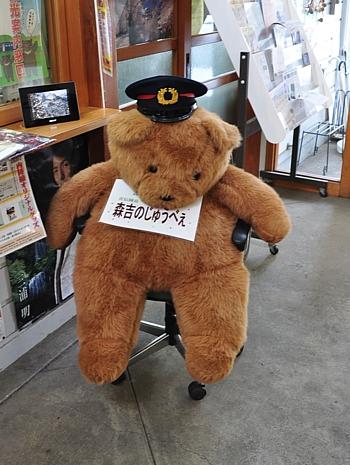 201103_moriyoshi_01.jpg