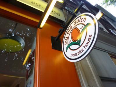 20110828cambridge 007