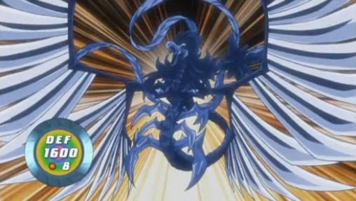 ブルー・フェザー・ドラゴン