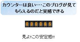 30000突破!!(ジャストじゃないけどねw)